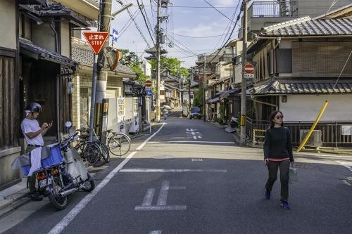 12343 - Kyoto